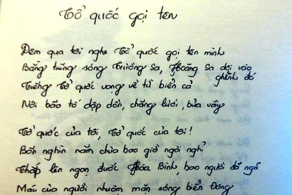 Tranh chấp quyền tác giả của bài thơ Tổ quốc gọi tên