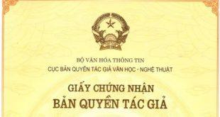 giay-dang-ky-ban-quyen-tac-gia