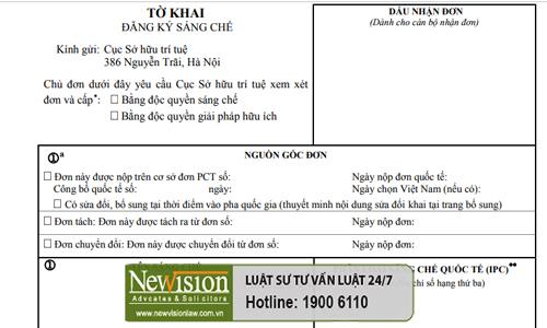 cac-noi-dung-chinh-cua-don-dang-ky-sang-che