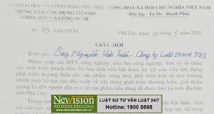 Lời mời tham gia hội thảo về sở hữu trí tuệ tại tỉnh Phú Thọ
